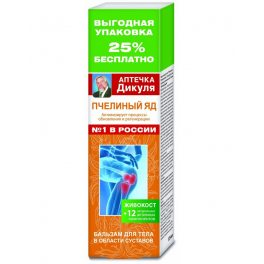 http://www.invazia.sk/3707-thickbox/zivokostkostihoj-so-vcelim-jedom-125ml.jpg