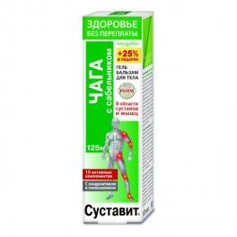 http://www.invazia.sk/3728-thickbox/caga-a-natrznica-mociarna-125ml.jpg